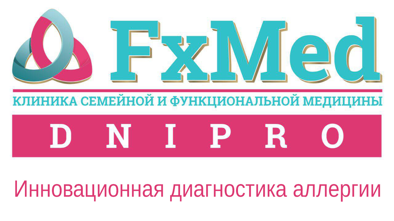 FxMed-Dnipro